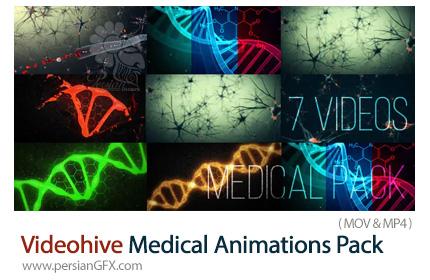 دانلود پک انیمیشن های پزشکی - Videohive Medical Animations Pack