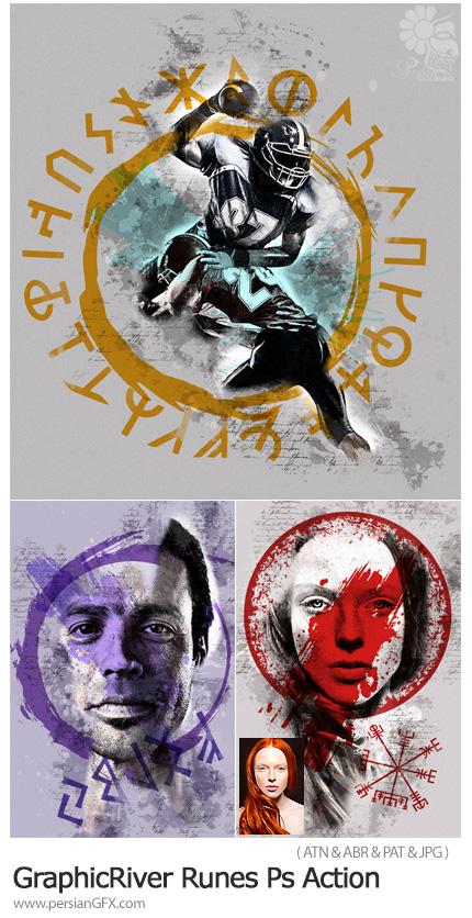 دانلود اکشن فتوشاپ ایجاد افکت سخنان مرموز بر روی تصاویر - GraphicRiver Runes Photoshop Action