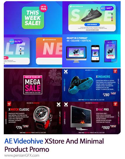 دانلود 2 پروژه افترافکت تیزر تبلیغاتی محصولات و فروشگاه اینترنتی - Videohive XStore And Minimal Product Promo