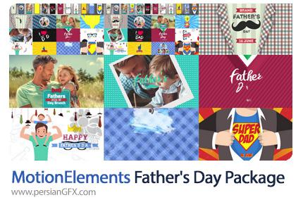 دانلود پک پروژه های افترافکت برای روز پدر - MotionElements Father's Day Package