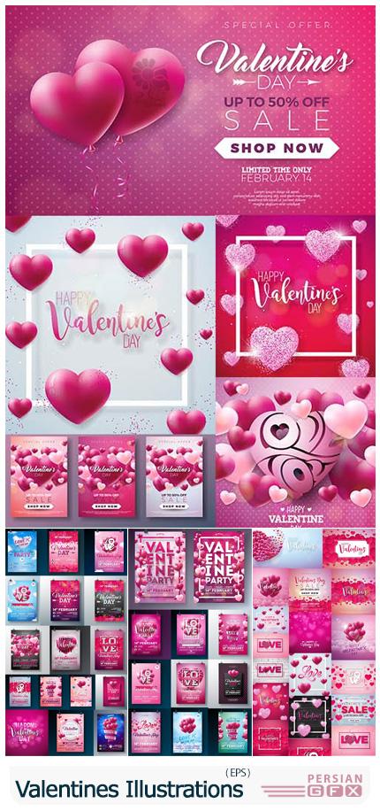دانلود مجموعه وکتور طرح های گرافیکی برای ولنتاین - Valentines Day Illustrations Vector Templates