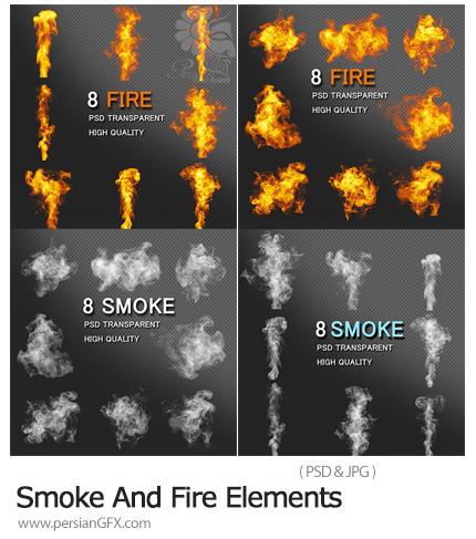 دانلود المان های لایه باز دود و آتش بدون بک گراند - Smoke And Fire Elements Transparent Background