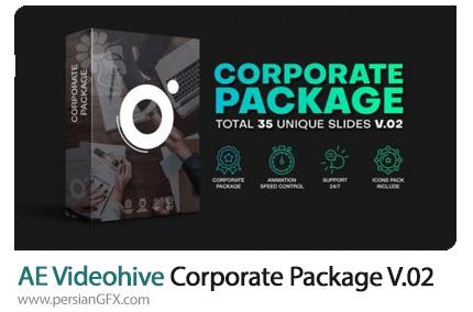 دانلود پک المان های ساخت موشن گرافیک تجاری در افترافکت - Videohive Corporate Package V.02