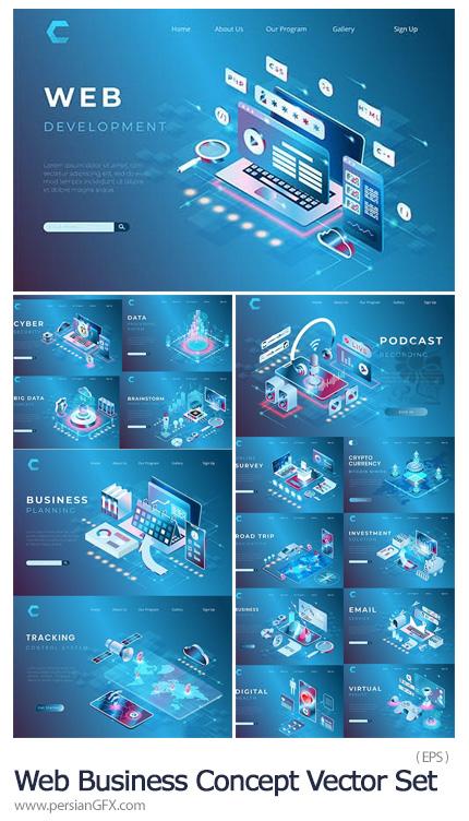 دانلود وکتور قالب های آماده وب با طرح های خلاقانه - Web Business Concept Premium Illustrations Vector Set