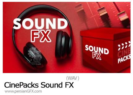 دانلود مجموعه افکت صوتی سینمایی - CinePacks Sound FX