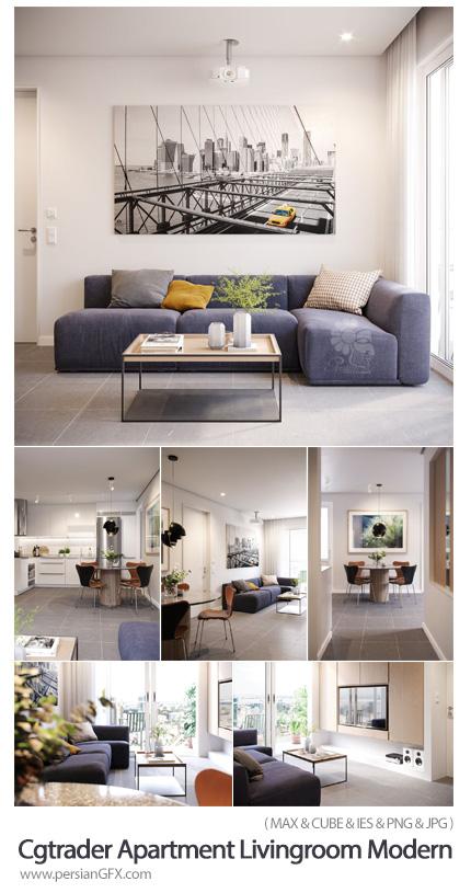 دانلود مدل های سه بعدی سالن پذیرایی آپارتمان به سبک مدرن - Cgtrader Apartment Livingroom Modern