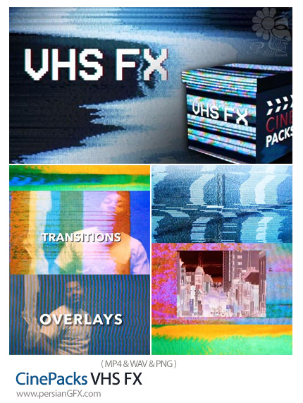 دانلود مجموعه فوتیج افکت قدیمی نوار ویدئو وی اچ اس اف ایکس VHS - CinePacks VHS FX