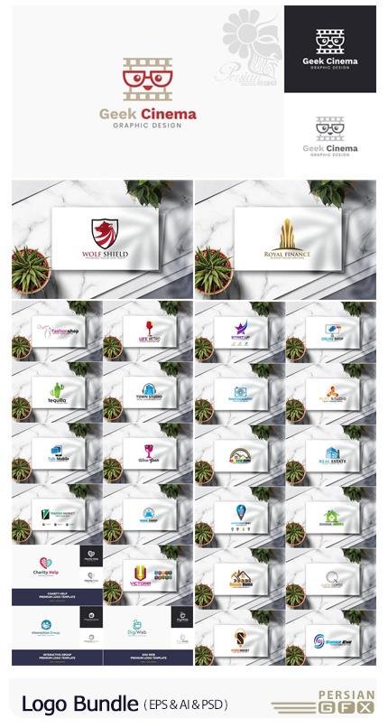 دانلود مجموعه آرم و لوگو با موضوعات مختلف - Logo Bundle