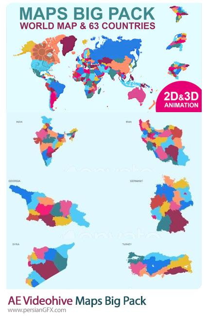 دانلود پک نقشه کشورهای جهان بهمراه شهر ها در افترافکت - Videohive Maps Big Pack