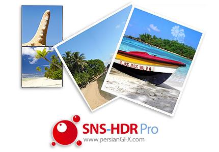 دانلود نرم افزار ویرایش و ساخت تصاویر HDR - SNS-HDR Pro v2.4.3