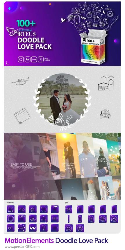 دانلود پک المان های دودل عاشقانه در افترافکت به همراه آموزش ویدئویی - MotionElements Doodle Love Pack