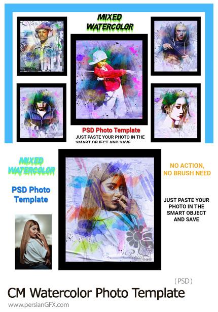 دانلود قالب لایه باز تبدیل تصاویر به طرح آبرنگی - CreativeMarket Mixed Watercolor Photo Template