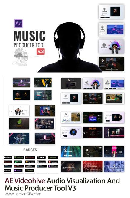 دانلود کیت ساخت موسیقی و افکت های صوتی ویژوالایزر در افترافکت - Videohive Audio Visualization And Music Producer Tool V3