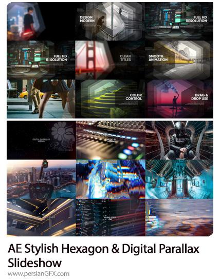 دانلود 2 پروژه افترافکت اسلایدشو تصاویر با افکت پارالاکس دیجیتالی و شش ضلعی - Stylish Hexagon And Digital Parallax Slideshow