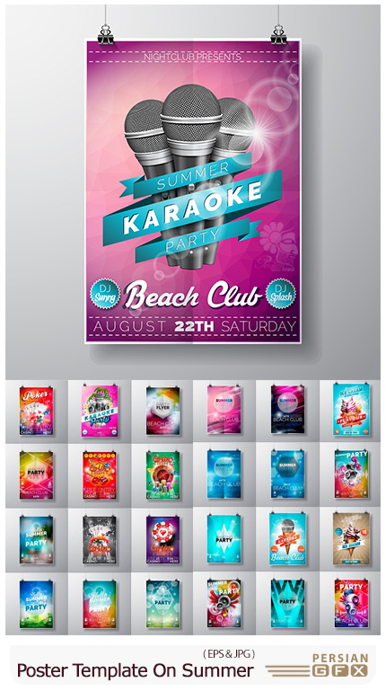 دانلود مجموعه قالب وکتور پوسترهای تبلیغاتی متنوع - Poster Template On Summer Beach