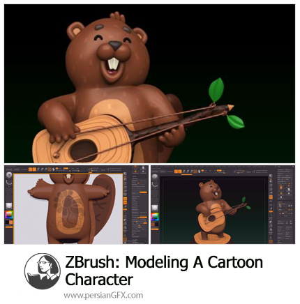 دانلود آموزش مدل سازی کاراکتر کارتونی در زیبراش - ZBrush: Modeling A Cartoon Character