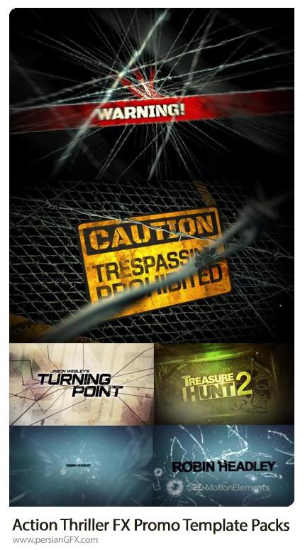 دانلود پک 6 تریلر اکشن متنوع در افترافکت - Action Thriller FX Promo Template Packs