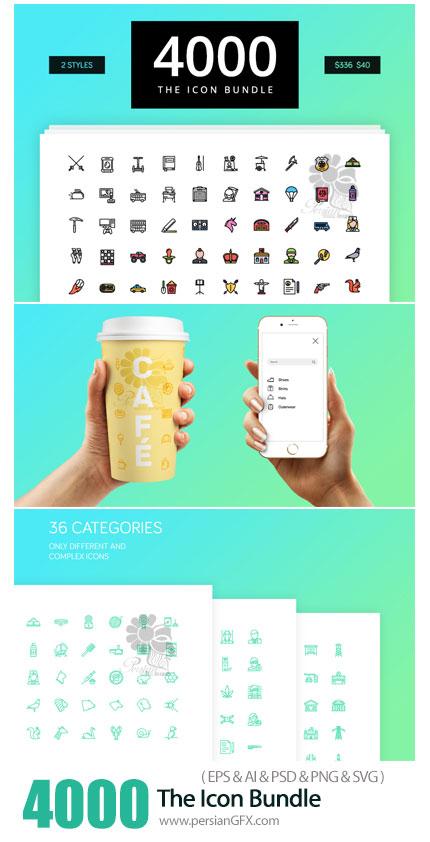 دانلود 4000 آیکون وکتور با موضوعات مختلف - The Icon Bundle 4000