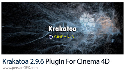 دانلود پلاگین Krakatoa برای Cinema 4D R19-R20-R21 - Krakatoa 2.9.6 Plugin For Cinema 4D R19-R20-R21