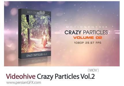 دانلود 10 فوتیج پارتیکل های سیال - Videohive Crazy Particles Vol.2