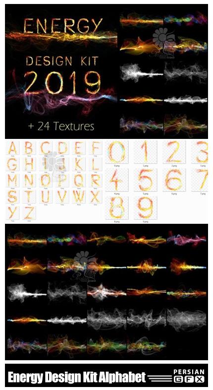 دانلود کیت عناصر طراحی امواج انرژی شامل تکسچر، حروف و اعداد انگلیسی - Energy Design Kit Abstract Wave Alphabet