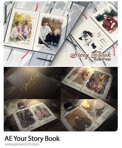 دانلود 2 پروژه افترافکت نمایش عکس ها در قالب کتاب داستان به همراه آموزش ویدئویی - Your Story Book