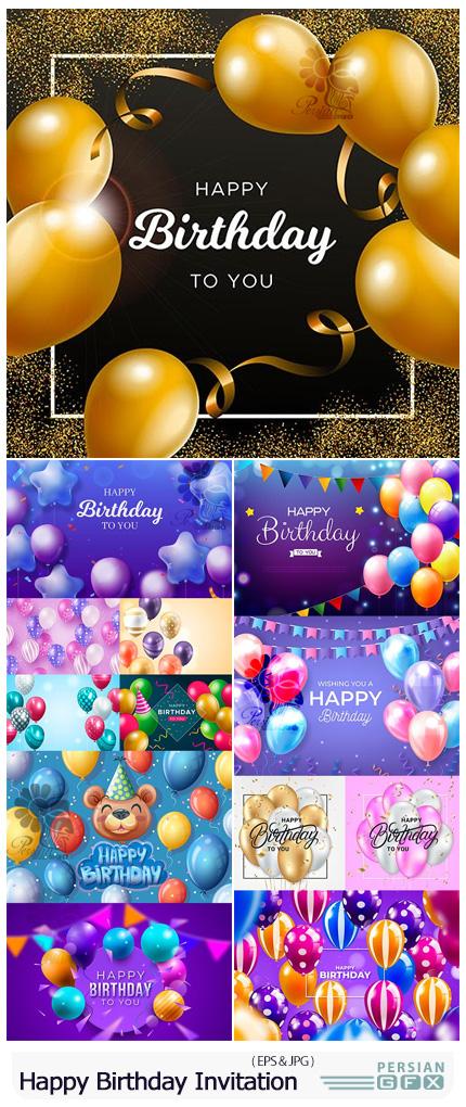دانلود مجموعه بک گراند های کارت پستال تولد با بادکنک های رنگی و ابر و بادهای تزئینی - Happy Birthday Holiday Invitation Realistic Balloons