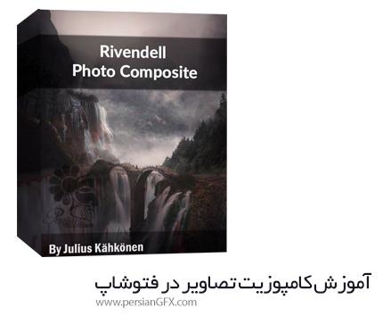دانلود آموزش کامپوزیت تصاویر در فتوشاپ - Visuals Of Julius Rivendell Photo Composite