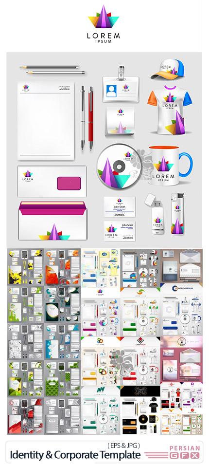 دانلود مجموعه وکتور ست اداری شامل کارت ویزیت، سربرگ، نامه، پاکت نامه و ... با طرح های متنوع - Identity And Corporate Template Design