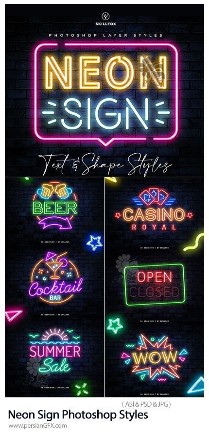 دانلود استایل فتوشاپ تبدیل متن و اشکال به تابلوی نئونی - Neon Sign Photoshop Styles