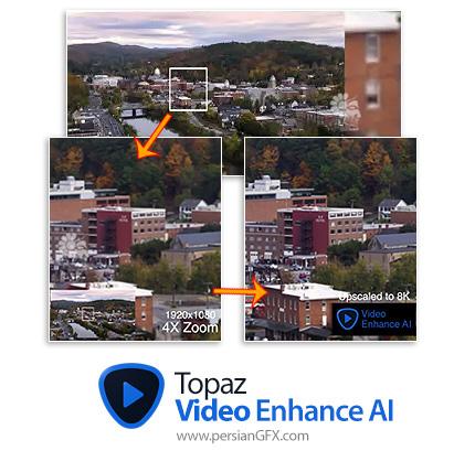 دانلود نرم افزار بزرگنمایی و بهبود کیفیت ویدئوها - Topaz Video Enhance AI v1.1.0 x64