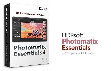 دانلود نرم افزار ساخت تصاویر باکیفیت HDR - HDRsoft Photomatix Essentials v4.2.1