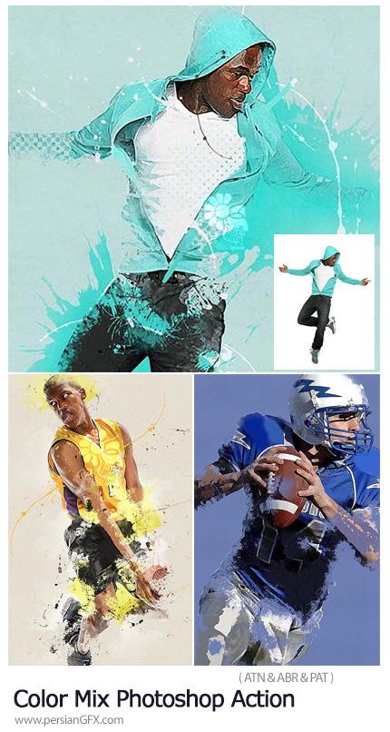 دانلود اکشن فتوشاپ تبدیل تصاویر به نقاشی با افکت رنگ های ترکیبی - Color Mix Photoshop Action