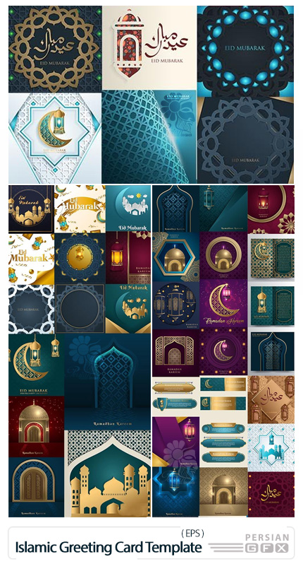 دانلود مجموعه وکتور کارت پستال های اسلامی متنوع - Vector Collection Of Islamic Greeting Card Template