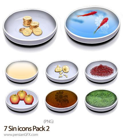 دانلود آیکون سفره هفت سین شامل سیر، سنجد، سبزه، سکه، سیب، سمنو -  7 Sin Icons Pack 2