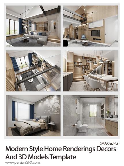 دانلود مجموعه مدل های سه بعدی دکوراسیون مدرن خانه - Modern Style Home Renderings Decors And 3D Models Template