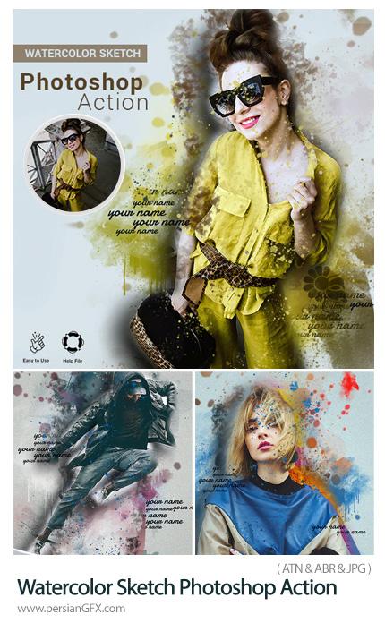 دانلود اکشن فتوشاپ تبدیل تصاویر به طرح اسکچ آبرنگی - Watercolor Sketch Photoshop Action