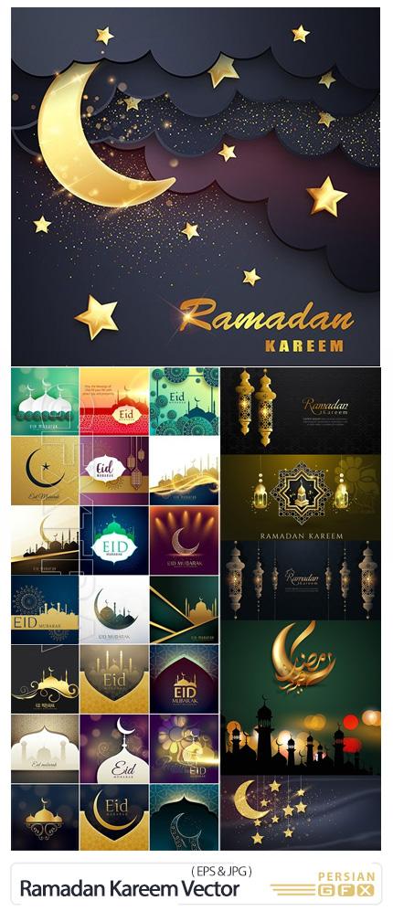 دانلود وکتور بک گراند، کارت پستال و پوسترهای اسلامی ماه مبارک رمضان - Ramadan Kareem Vector Greeting Card, Islamic Background