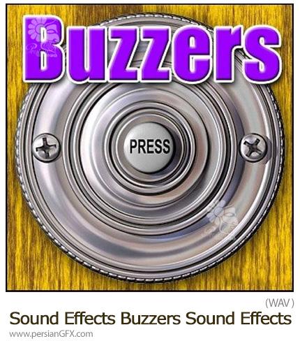دانلود مجموعه افکت صوتی نویز و بوق تجهیزات - Sound Effects Library Buzzers Sound Effects