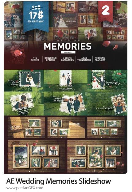 دانلود پروژه افترافکت اسلایدشو عروسی - Wedding Memories Slideshow