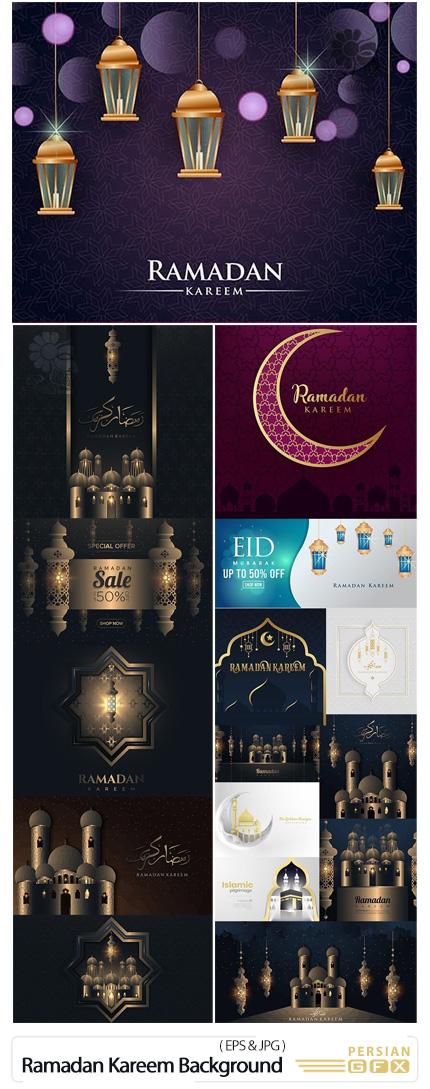 دانلود وکتور بک گراند، کارت پستال و پوسترهای اسلامی ماه مبارک رمضان - Ramadan Kareem Elegant Background Collection