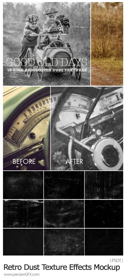 دانلود افکت گرد و غبار و قدیمی کردن عکس - Retro Dust Texture Effects Mockup
