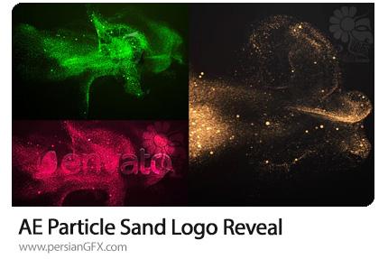 دانلود پروژه افترافکت نمایش لوگو با افکت ذرات شن و ماسه - Particle Sand Logo Reveal