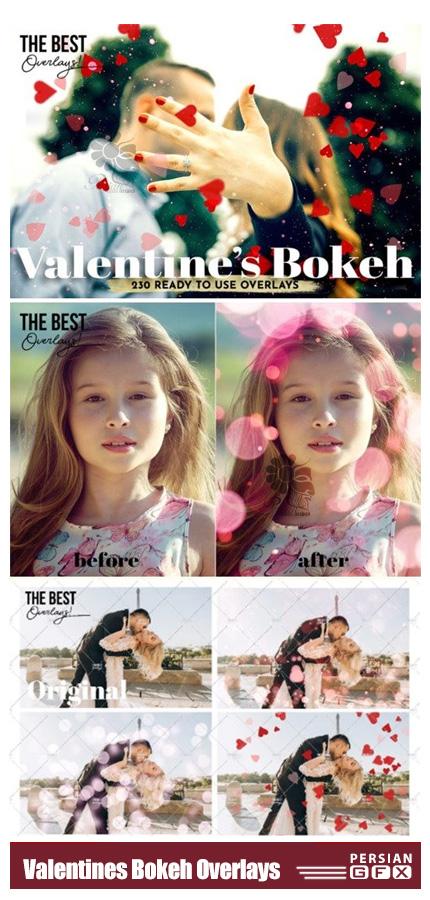 دانلود 230 تصویر پوششی بوکه های رمانتیک و عاشقانه - 230 Valentines Bokeh Digital Overlays