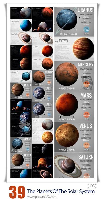 دانلود 39 عکس با کیفیت سیارات منظومه شمسی - The Planets Of The Solar System