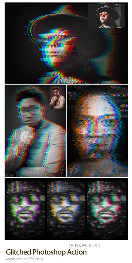 دانلود اکشن فتوشاپ ایجاد افکت گلیچ بر روی تصاویر - Glitched Photoshop Action
