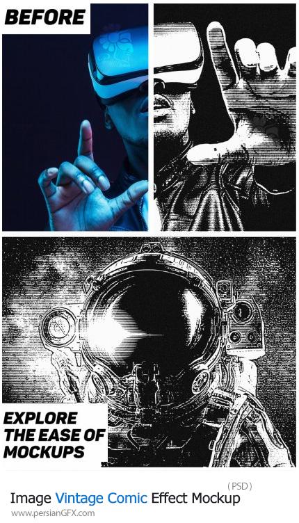دانلود موکاپ تبدیل عکس های به افکت کامیک سیاه سفید - Image Vintage Comic Effect Mockup