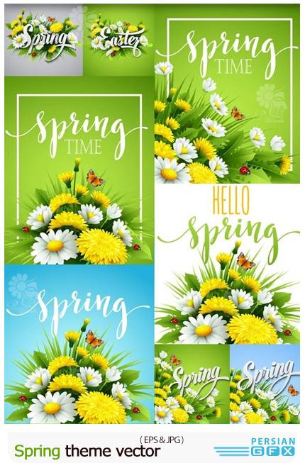 دانلود وکتور تم بهار برای فروش بهاره و طرح های بهاری - Sprin theme vector