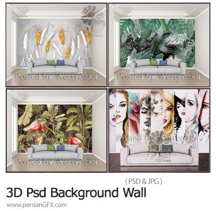 دانلود 4 طرح کاغذ دیواری سه بعدی فانتزی و منظره - 3D Psd Background Wall Garden Flamingo, Beauty Salons And Green Leafy Plant