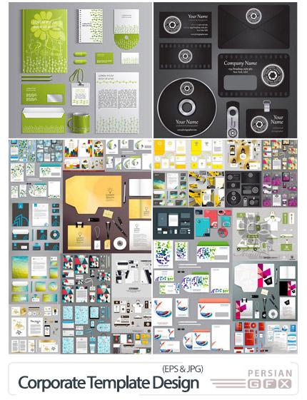 دانلود مجموعه وکتور ست اداری شامل کارت ویزیت، سربرگ، پاکت نامه و ... - Corporate Template Design